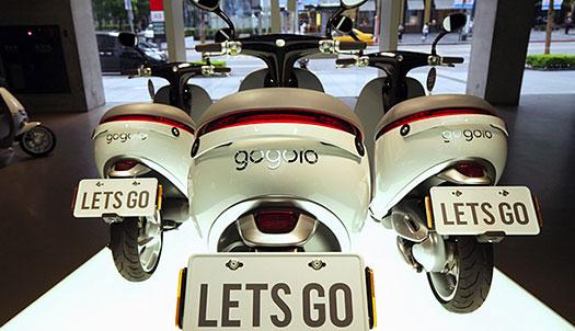 """顶五个""""小牛"""" Gogoro电动摩托2.5万起售"""