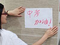 哈尔滨中考25日开考 考生比去年增加2098人