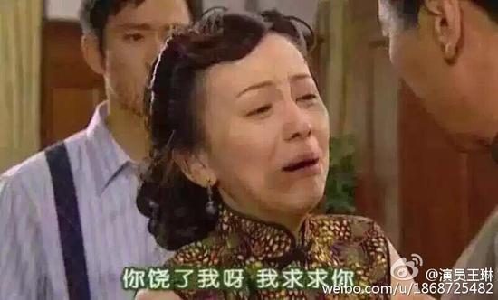 雪姨:你饶了我呀 我求求你