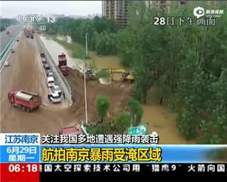 航拍南京暴雨致内河漫堤村庄被淹 私家车遭没顶