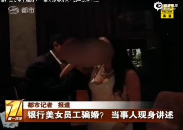 男子遭新婚妻子卷走274萬財物 與他人開房
