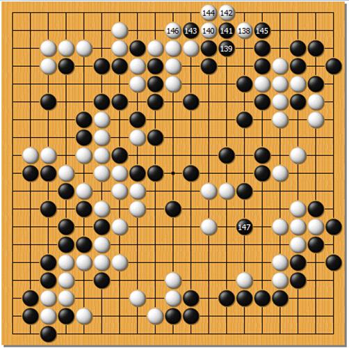 第十八谱(138-147)