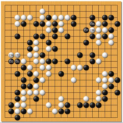 第十七谱(131-137)