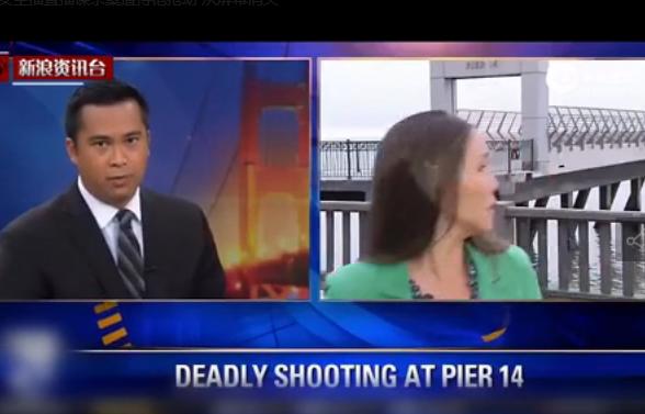 现场:美女主播直播中遭持枪抢劫 从屏幕消失