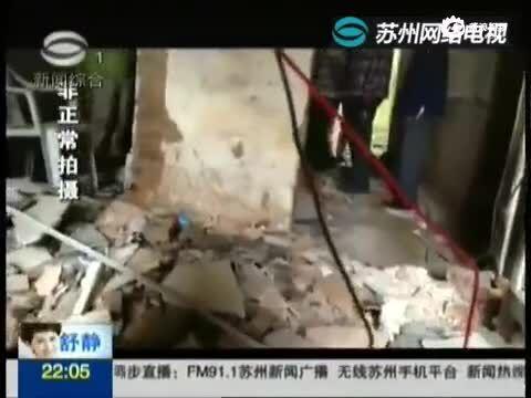 """住改商又动大手术 房子已成""""空中楼阁"""""""