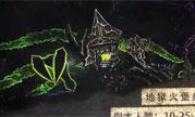一可的魔兽教室:地狱火堡垒11号BOSS祖霍拉克