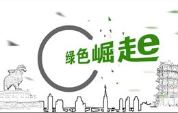沧州五城建设