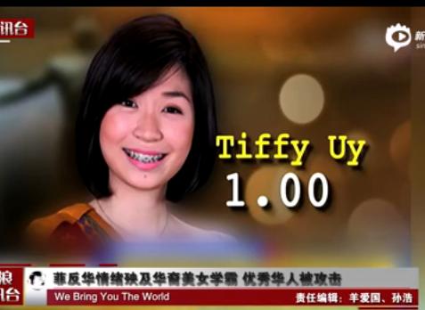 华裔美女学霸遭菲反华情绪波及 被攻击死读书