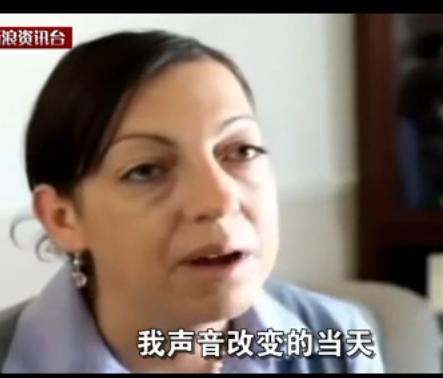 英国女子中风后送医 醒来说英语带中国口音
