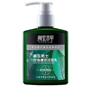 【相宜本草/SINOWAY HERB 黑茶男士清爽净肤乳】
