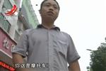 男子因无证驾驶被拦截 拒绝处罚挑衅交警