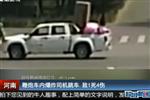 货车内鞭炮爆炸 司机跳车致1死4伤