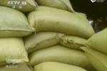 不法厂商进口洋塑料垃圾 几百购买转手卖数千
