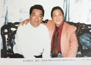 """""""气功大师""""王林与众明星合影曝光"""
