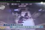 美籍华人拍打电梯剔牙男孩 称中国小孩没素质