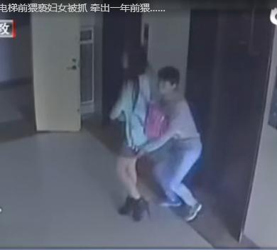 男子电梯外猥亵妙龄女 遭众人合力制服