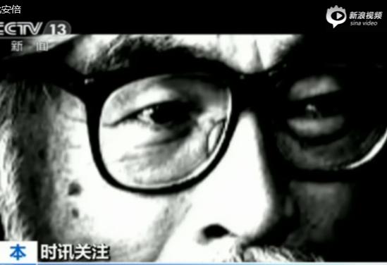 宫崎骏:军事控制中国不可能 安倍修宪太愚蠢