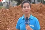 村民修路发现古墓 墓主或为明朝大学士