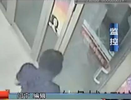 男子抱石头打砸银行抢劫 称找工作不顺