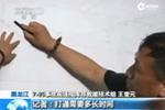 黑龙江一煤矿发生泥石流事故 15人被困仍失联