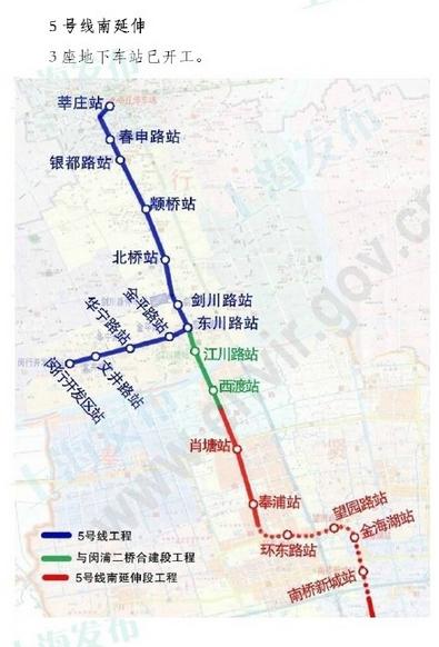 武汉市地铁2号线南延伸线最新具体线路图图片