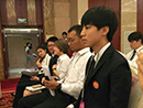 王俊凯出席学联大会