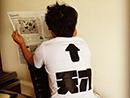 王宝强看全英文报纸
