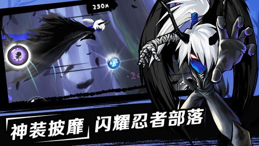 忍者必须死2游戏截图