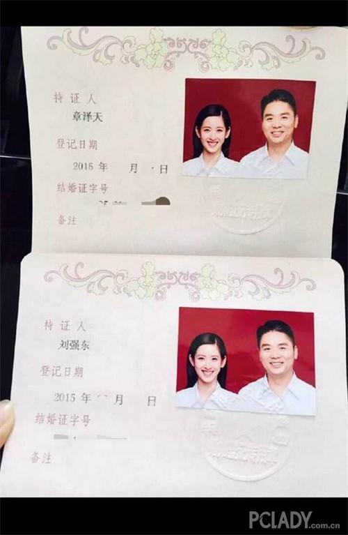 奶茶妹妹&刘强东