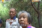 两兄妹被同村老人灌浓硫酸 5岁女童死亡