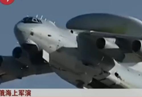 解放军首次派空军参加中俄军演 国产新战机亮相