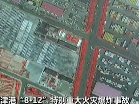 天津事故核心区爆炸前后卫星对比图像首次公开