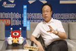中国工程院院士吴以岭采访