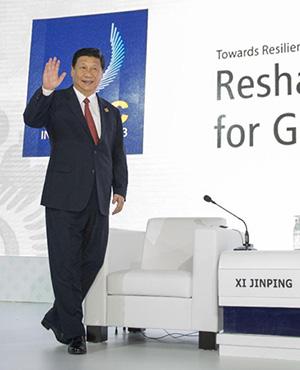 习近平出席亚太经合组织工商领导人峰会