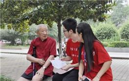 中国矿大学生暑期寻访抗战老兵