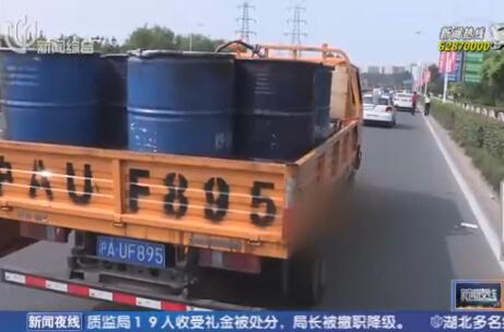 肇事的是一辆装载着4桶沥青柏油的货运卡车