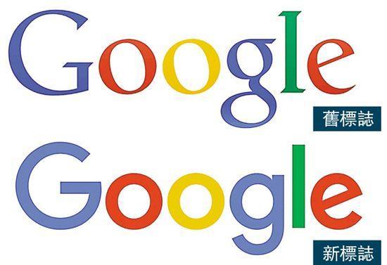 网友评论Google标志大变身:太幼稚了(图)