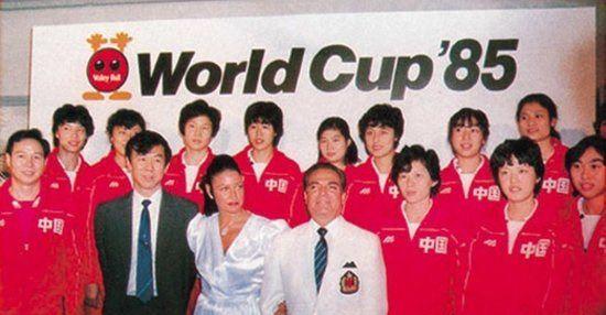 1985年 女排世界杯(日本)