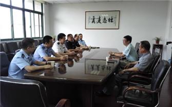 市、区公安系统领导慰问省太湖高中