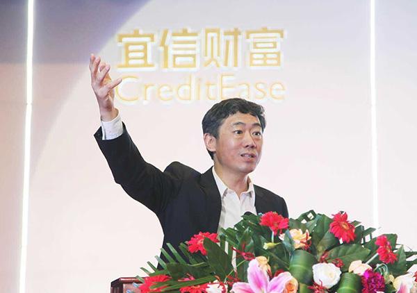 财富论坛合肥站成功举办 对话清华大学教授李