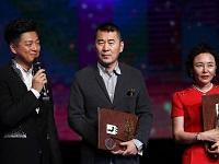 金鸡奖提名者表彰仪式举行 刘德华缺席
