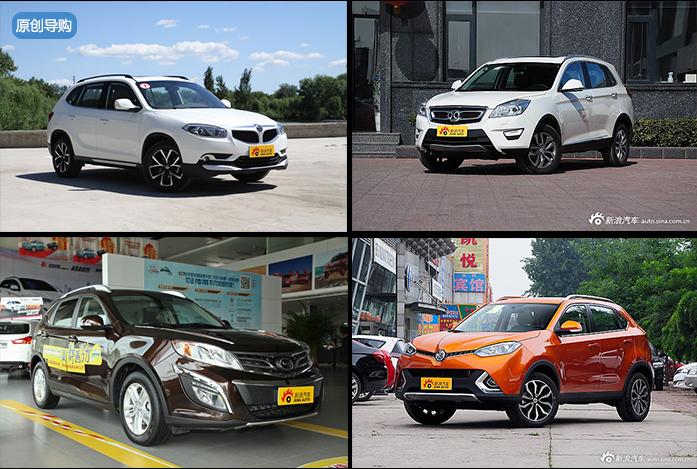 致看脸的世界 四款国产高颜值SUV推荐