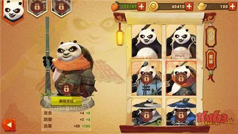 功夫熊猫3游戏截图