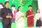 2016唐山世園會發布會在京舉行