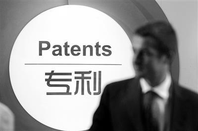 苹果三星战看设计专利权范围