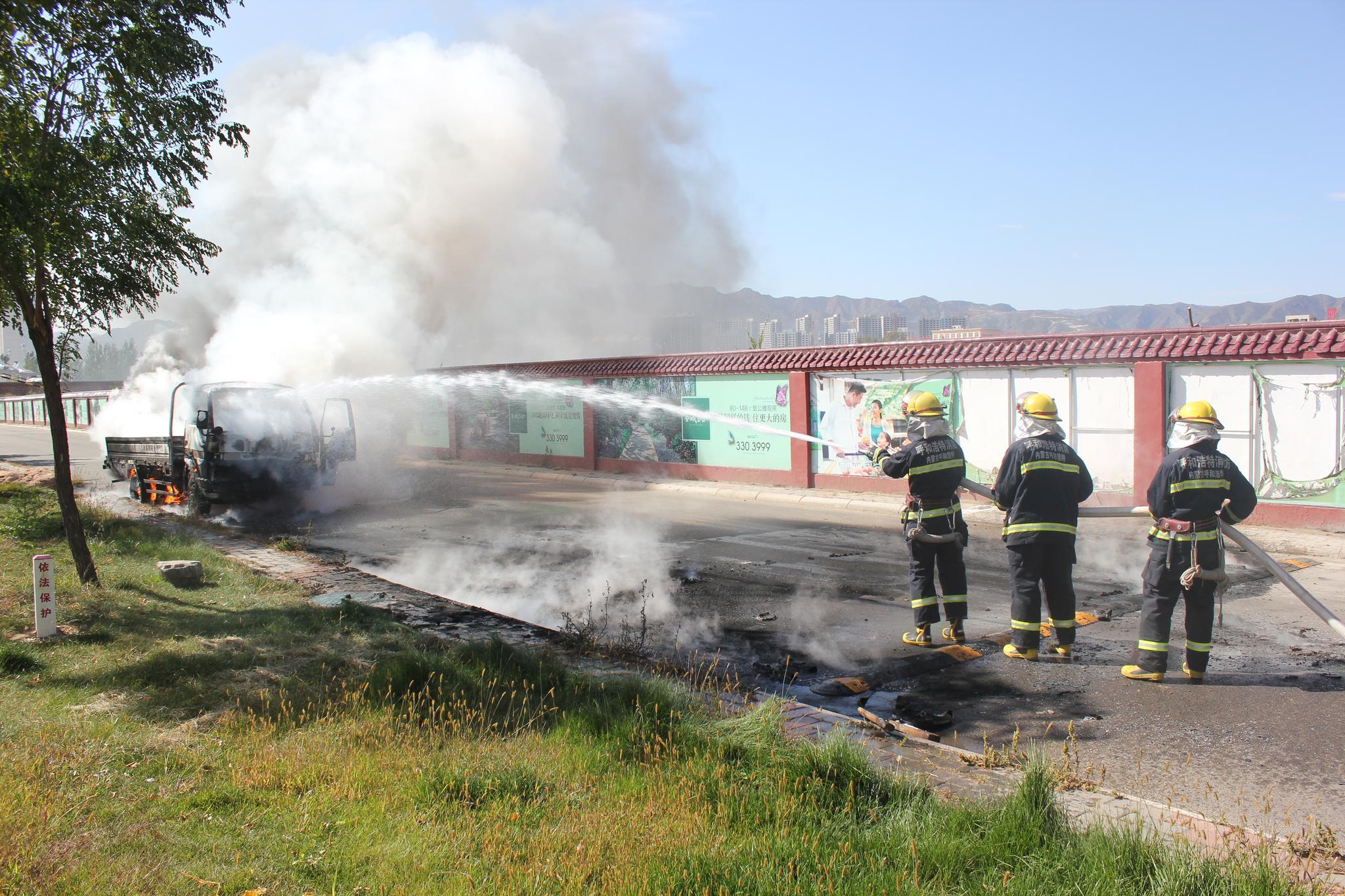 呼和浩特成吉思汗大街一小货车起火