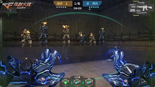 穿越火线-枪战王者游戏截图