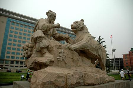 """孝义政府前广场的雕塑""""孝"""""""