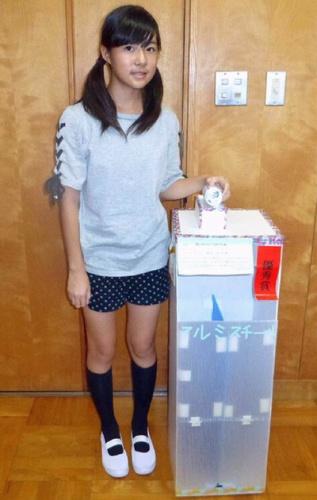 日本小学生发明自动分类垃圾桶获专利专家称罕见
