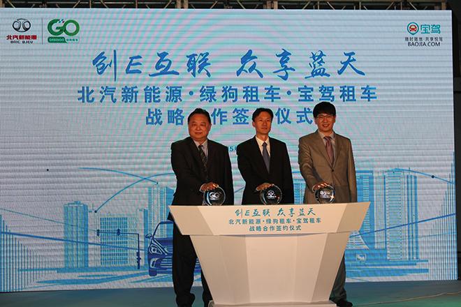 张勇:充电是制约新能源汽车推广主要障碍